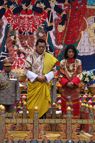 essay on royal wedding of 5th king of bhutan Registration yes, i want to learn about other offers via the newsletter i can cancel it at any time test for free.